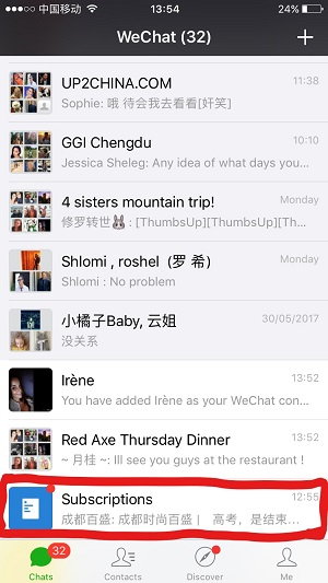 Which WeChat official account is right for your business